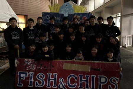 三田祭2017